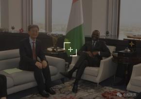 Le Ministre des Transports Amadou KONE a reçu en audience, ce mercredi 12 juin 2019 à son cabinet sis au 21e étage de l'immeuble Postel 2001 au Plateau, le nouvel Ambassadeur de la république populaire de Chine. Le diplomate chinois est venu faire ses civilités et se présenter au Ministre ivoirien des Transports